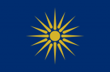 macedonia-star-vergina