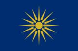 macedonia-star-vergina