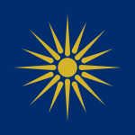 Δυτική Μακεδονία: η Ελλάδα που αντιστέκεται