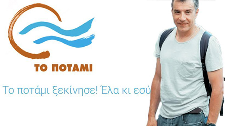 http://www.antibaro.gr/wp-content/uploads/2014/03/potami-theodorakis.jpg