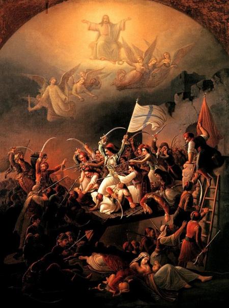 1821-mesologi-exodos