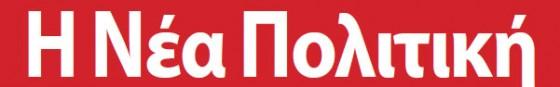neapolitiki-logo