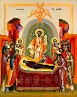 Panagia Theotokos