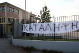 katalhpsh
