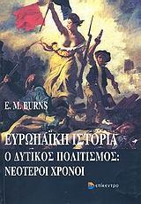 eurwpaikh-istoria-burns