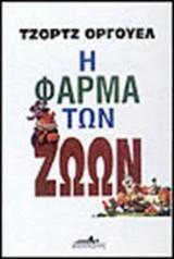 h-farma-twn-zwwn