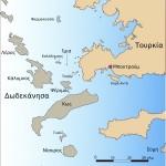 Από τα Ίμια στον Τσίπρα