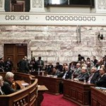 First parliamentary group meeting of New Democracy with the new party president Kyriakos Mitsotakis, at Greek Parliament in Athens, Greece on January 14, 2016. / ????? ?????????? ??? ???????????????? ?????? ??? ???? ??????????? ?? ??? ??????? ??? ???????? ??? ??????? ?????????, ????? 14 ?????????? 2016.